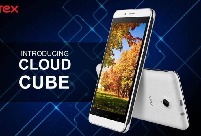 Intex Cloud Cube