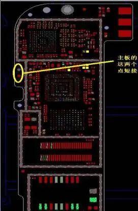 Huawei E5730 Boot Pin