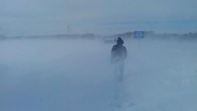 Photo of Укравтодор сообщает о возможности перекрытия дорог