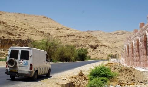 Towards Amman