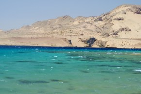 Desert and blueeee paradise