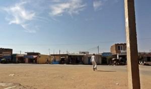 Wadi Halfa Centre