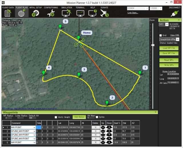 _images/mission_planner_spline_waypoint.jpg