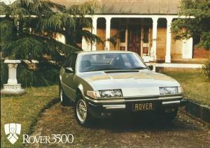 DSC_0005 1980 Rover 3500
