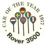 DSC_0049 Rover 3500 SD1 COTY 1977