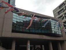 Koi Nobori sur la place du Aoyama Theater