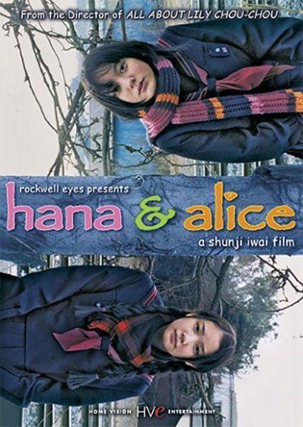 hana & alice-4