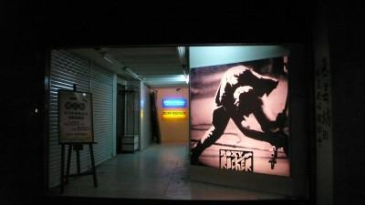 ROXY Rocker-09-0617-02