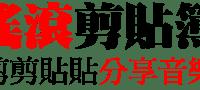 press logo – 2