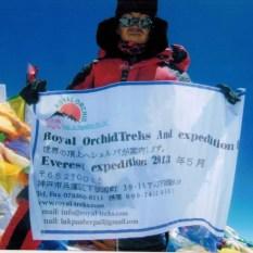 エベレスト(8848m)
