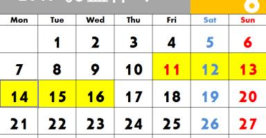 2017obon-calendar