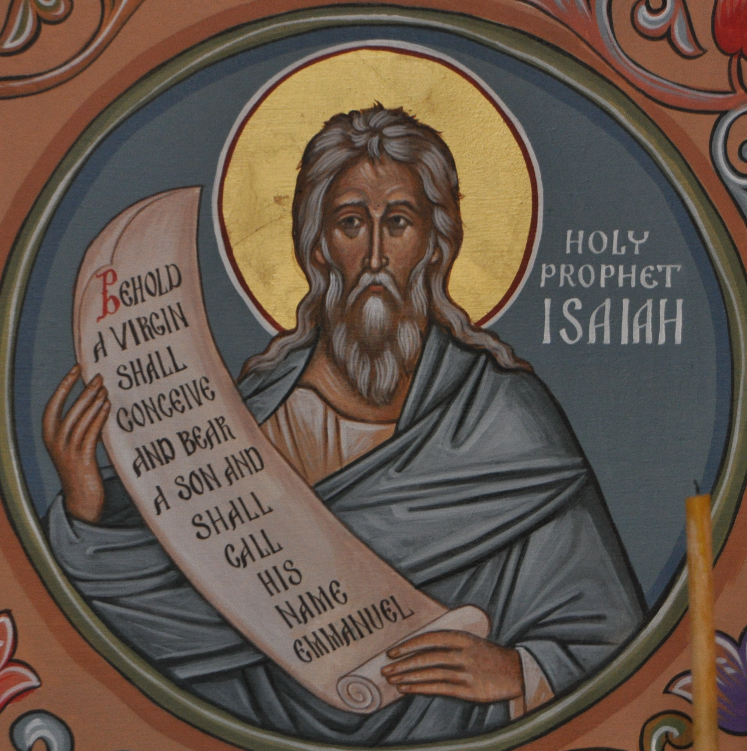 "The Prophet Isaiah: ""More an Evangelist than a Prophet"" - Royal Doors"