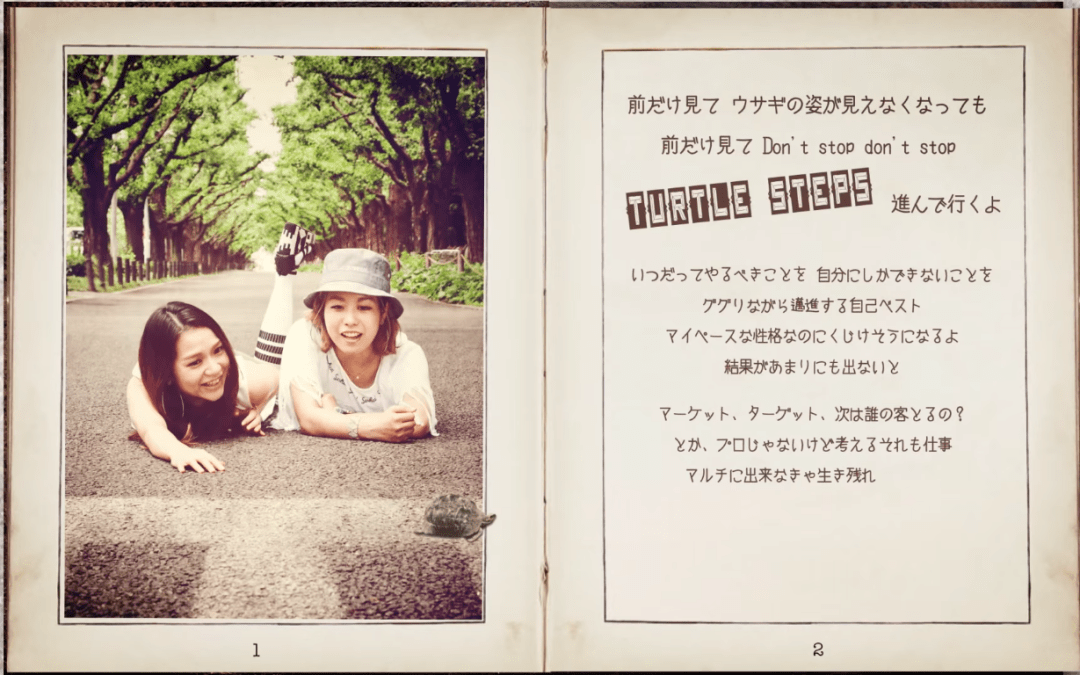 "Japanese Stars @djtomoko n Ucca-Laugh – ""Turtle Steps"" (Lyric Video)"