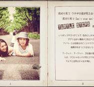 "Japanese Stars @djtomoko n Ucca-Laugh – ""Turtle Steps"" (Lyric Video)"