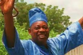 Buhari renames Abuja Stadium after late MKO Abiola