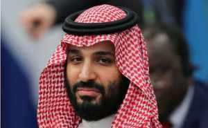 BREAKING.... SAUDI ARABIA FINALLY DECLARES EID-EL-FITR