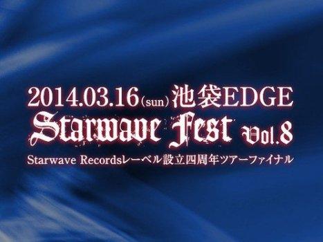 Starwave Fest Vol. 8