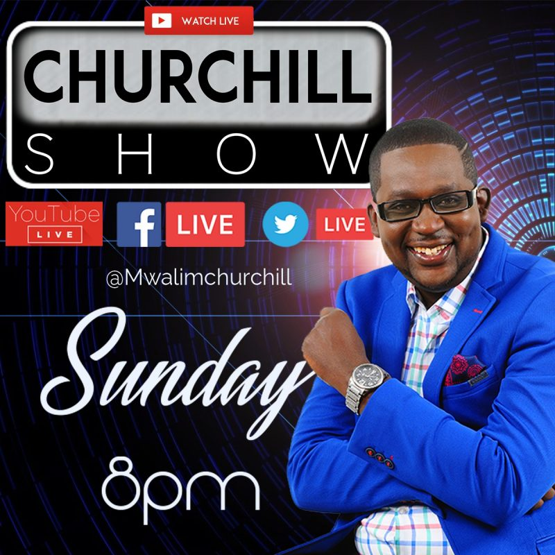 churchill show download, churchill show latest 2018, churchill show 2018, churchill show mca tricky, churchill show website, churchill show 2018 latest this week, churchill show latest 2017, churchill show latest episode 2018