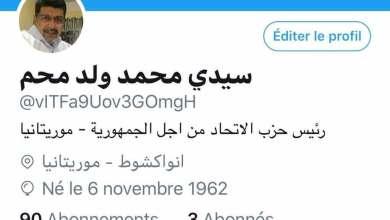 Photo of ولد محم يفتتح حسابا على تويتر ويبدأ بتغريدة لأنطوان سعادة