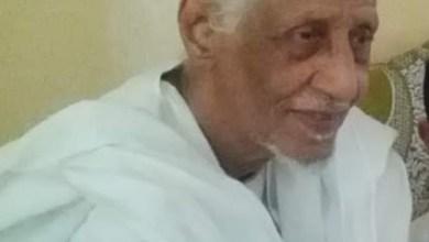 صورة حزب الإصلاح يقدم التعازي في الراحل ابحام ولد محمد لغظف