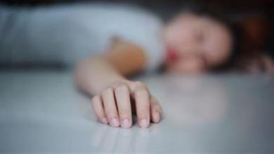 صورة كوبني: التحقيق في حالة انتحار فتاة في المدينة