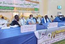 صورة السنغال: وزير الشؤون الإسلامية يحاضر في الندوة العلمية لاحتفالات مكال طوبي
