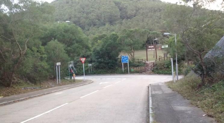 T-Junction at Sham Wat Road, Stage 4, Lantau Trail