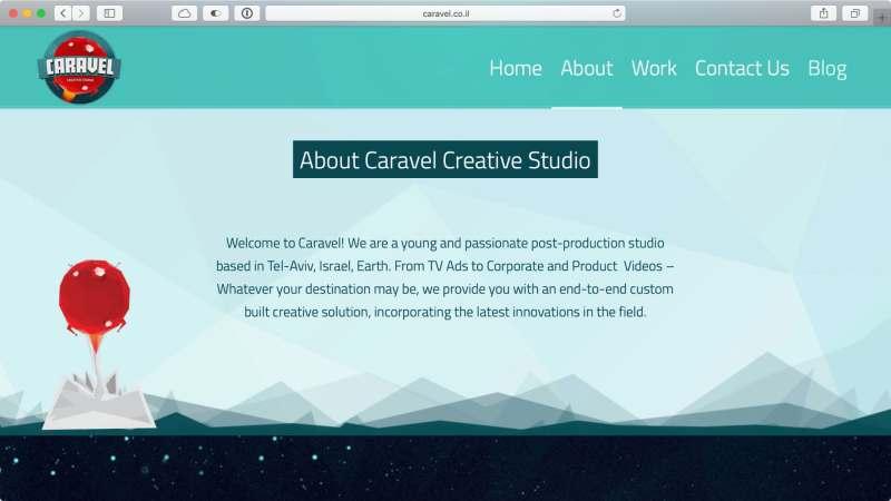 אזור האודות של Caravel