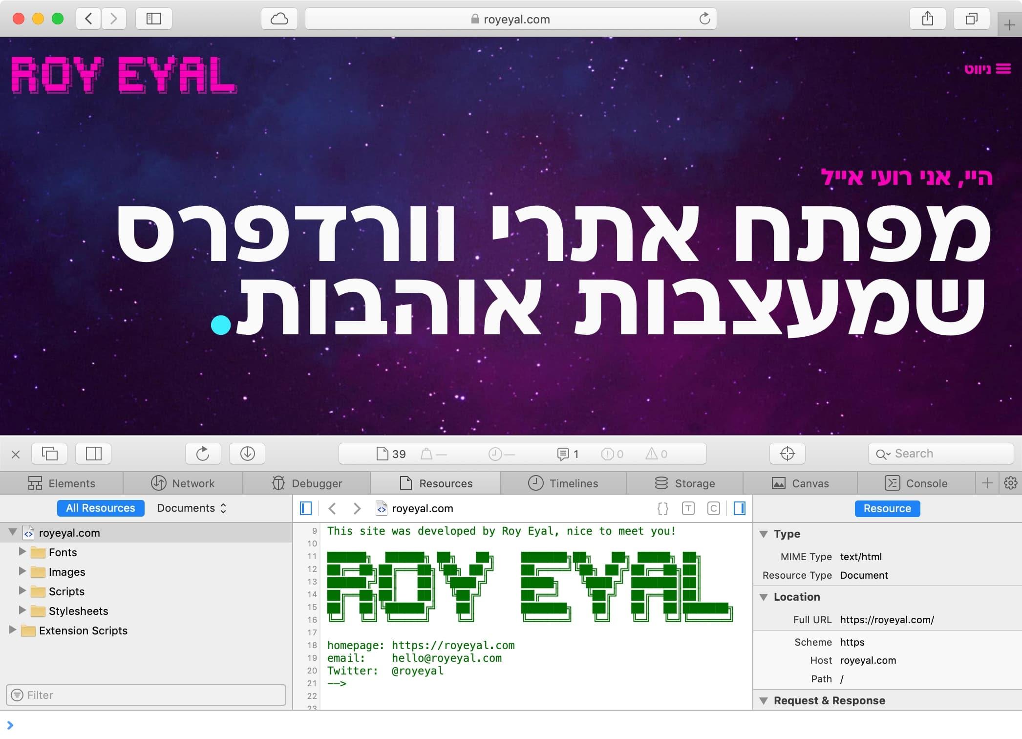 צילום מסך של קוד המקור של האתר שלי
