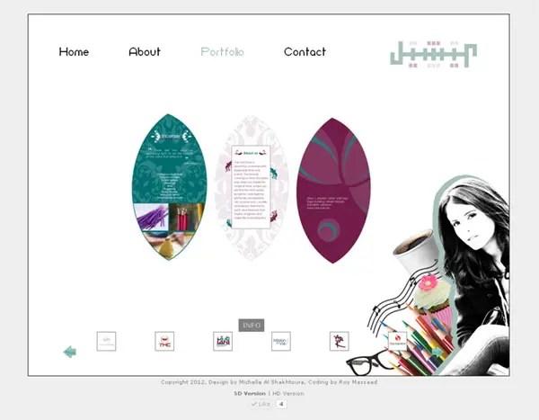 meshel-website