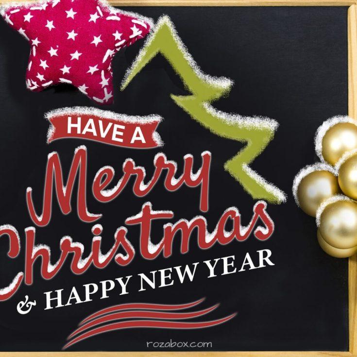 хорошего нового года картинка