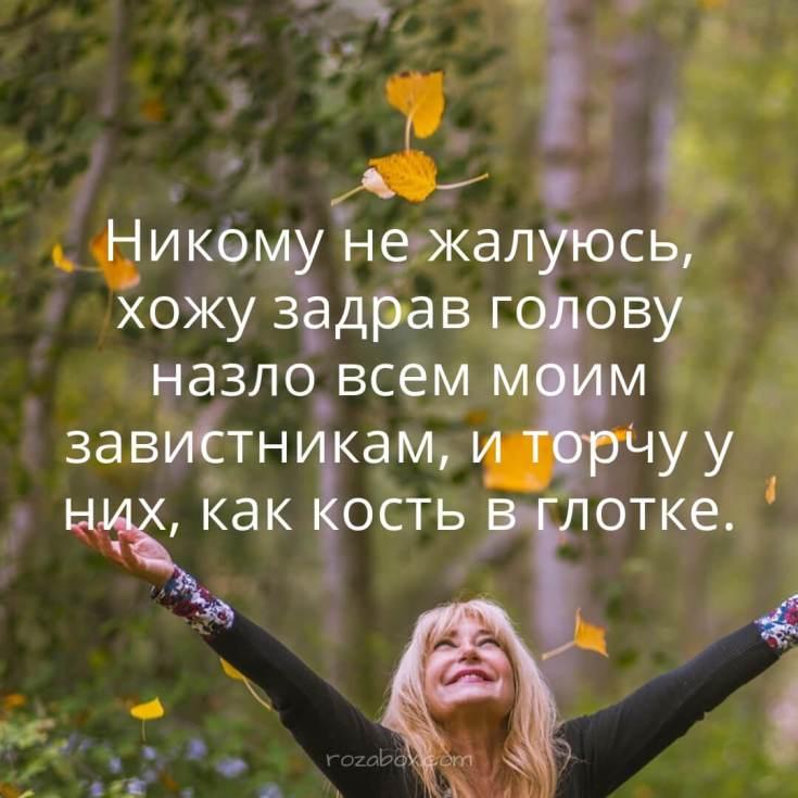 цитаты великих женщин
