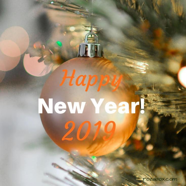счастливого нового года 2019