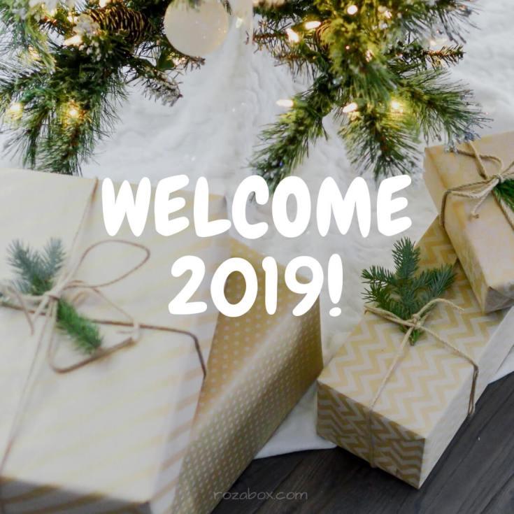 открытки на новый 2019 год скачать