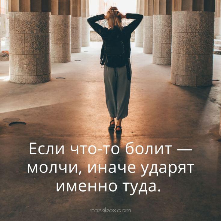 мудрые высказывания о женщинах