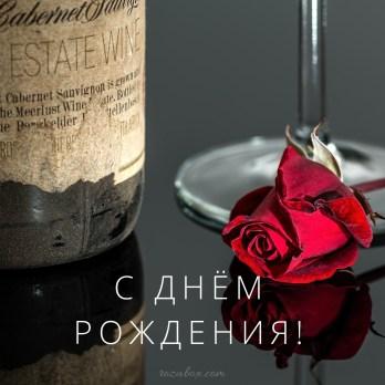 классные открытки с розами
