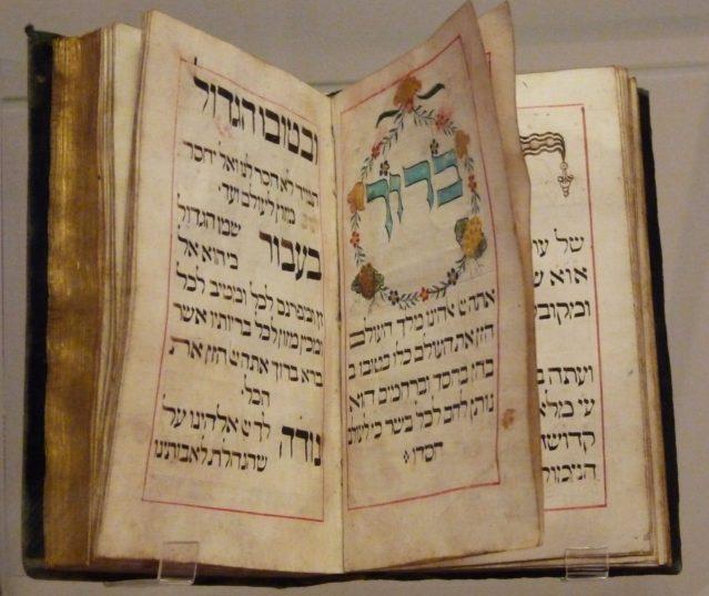 Judaizm i traktowanie jego wyznawców na tle wieków
