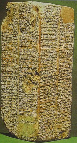 Sumeryjska lista królów