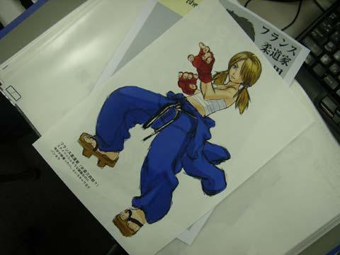 Street Fighter IV Abel