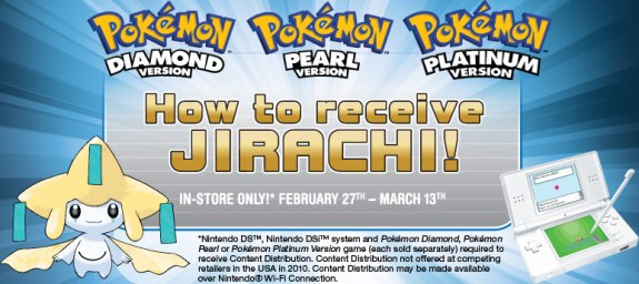 pokemon event giveaway pokemon jirachi giveaway at gamestop starts tomorrow 9707