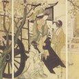 Kugutsu significa, literalmente, marionete. É um tipo de construto mágico esculpido a partir do tronco de uma árvore sagrada por um artista recluso, que então lhe dá vida através de […]