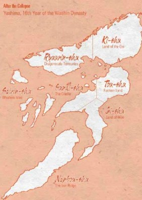 tenra-map-yashima