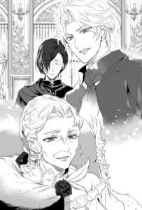 Alfred na frente, Ludy atrás. E a Rainha Mãe, Arya na parte de baixo.