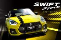Suzuki Swift Dengan Mesin Turbo