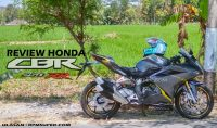 Review Honda CBR250RR