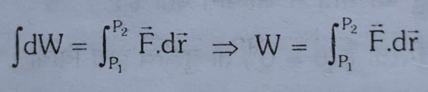 कार्य किसे कहते हैं? कार्य की परिभाषा, कार्य का मात्रक क्या है, प्रकार, प्रमेय what is work in hindi