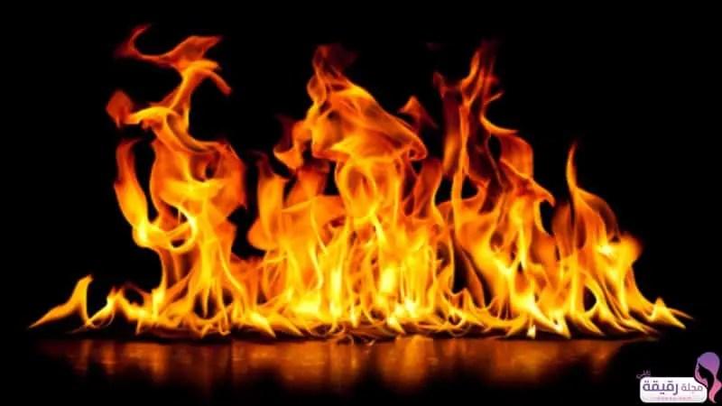 تفسير حلم الحريق في المنام بالتفصيل وهل الهروب منها خير أم