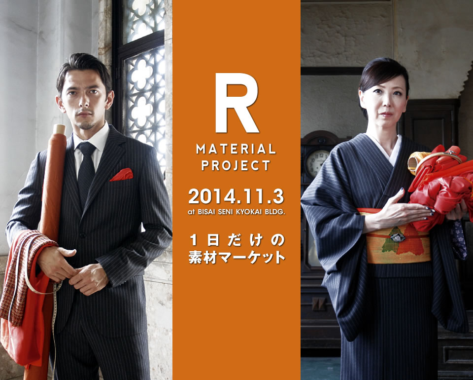 RRR MATERIAL PROJECT 2014 A/W