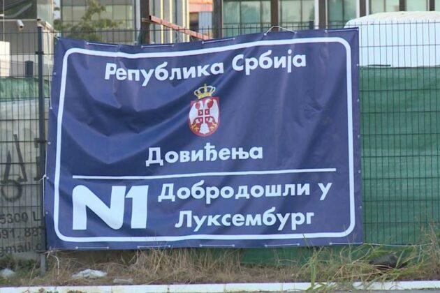 MARŠ IZ SRBIJE: Postavili transparent, NAROD ŽELI DA OTERA N1! 1