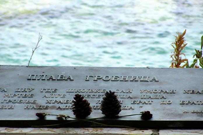 Плава гробница на острву Видо - незаобилазна тачка за сву децу која иду Путевима предака